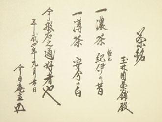 anbunnoshiro02