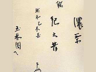 kinomukashi02