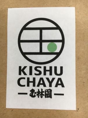 kishu chaya gyokurin-en 20200605